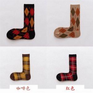 Cek Drop Shipping männer bunte gekämmte la baumwolle für baby japanische mädchen sock vogel neuheit glückliches tier herbst und winter socken hip hop