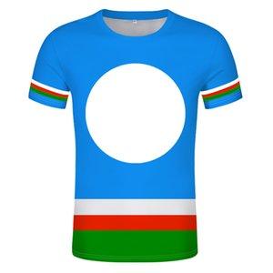 SAKHA YAKUTIA shirt free custom made name number yakutsk t-shirt print flag word russian russia rossiya neryungri lensk clothing