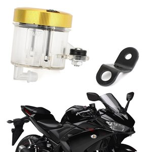 Areyourshop Motorcycle Gold Universal Moto Front Brake Clutch Master Cylinder Fluid Reservoir Oil Tank Cup Motorbike Accessories Parts
