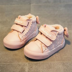 Babaya 2019 New Carino Bow Princess Baby Casual Plus Velvet Shoes Winter Shoes Girls Boots LJ201214