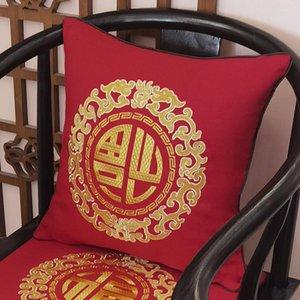 Bordado de alta precisión Jacquard Almohada Cojines Decorativos Para Hermosos Cojines Almofadas Derativos Para Sofá