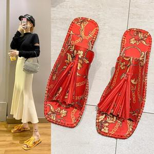 Brand New H Paris Fashion Tassels Sandals Casual Flowers Chaîne Femmes Casual Bottillons Plat Talon Plage Pantoufles de luxe Designers Chaussures