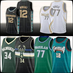 12 JA 77 Morant Luka 34 Giannis Doncic Antetokounmpo MemphisGrizmaBasketbol Formaları DallasMavericks MilwaukeeBuck zz