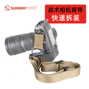 Shengwei Str Strap Strap SLR cuello cuello Cámara Diagonal Sling Hebilla Lanzamiento rápido Cinturón Táctico