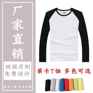Sınıf Üniforma T-shirt Reklam Kültür Gömlek Severler Giymek Uzun Kollu Raglan Likra Penye Pamuk DIY M5QU