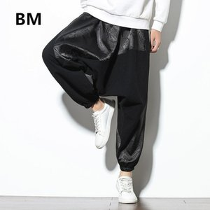 Мужские штаны Японская уличная одежда мода лоскутная повседневная гарем мужская одежда 2021 Harajuku Beaggy Hip Hop плюс размер пробежки