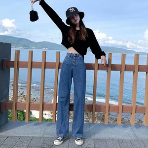 Jeans Women Leisure Loose High Waist Retro Wide Leg Womens Jean Korean Style All-match Simple Full-length Trendy Chic Zipper Fly A1112