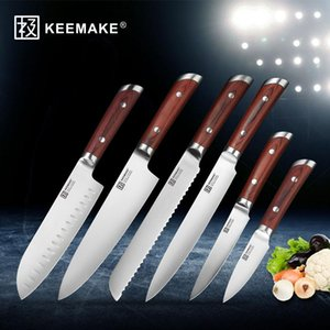 SUNNECKO 6PCS Kitchen Knife Set German 1.4116 Steel Razor Sharp 58HRC Strong Blade Color Wood Handle Professional Cutting Tools