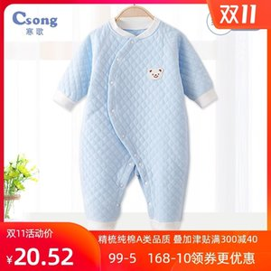 Baby one piece spring and autumn winter warm clip cotton long sleeve hatsuit creeper pajamas newborn clothes