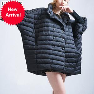 Kjmyyx ultra léger Parka Femmes manteau de manteau de manteau à la mode chaude chaude épissé manchon de chauveouette solide canard veste