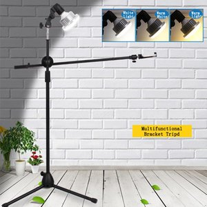 Photo Photographic Phone Studio Live Video Shooting Kit Adjustable 1.3M Floor Tripod Bracket Stand Boom Arm 35W LED Fill Light