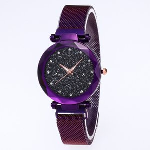 w4 Wholesale iron-absorbing stone lazy watch quartz stone decorative chain hot-selling source magnet mesh belt starry sky watch ladies
