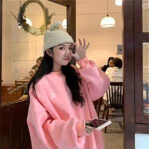 Pink age reduced chic sweater 2020 new women's ulzang Han loose thick medium length autumn and winter Plush