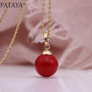 PATAYA New Fine Coral Red Shell Pearls Long Necklaces 585 Rose Gold Women Party Simple Fashion Jewelry Wedding Round Pendant1