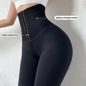 Woman Fitness Pants External Wear Breasted Yoga Trousers Tall Loin Tight Pants Push Ups Hig Waist Trousers Shaping Breathable
