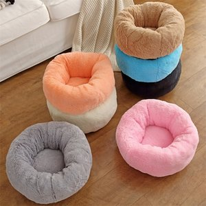 Pet Soft Deep Sleep Bed For Dogs & Cat,Dog Sofa Plush Kennel Puppy Mat Round House LJ201201