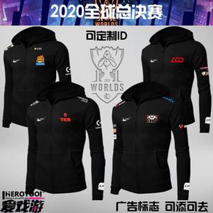 Hero 2020 finals League s10id sweater tes clothes Ig team uniform