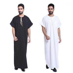 Vestuário étnico Muçulmanos Árabes para Homens O Médio Oriente Male Popular Vestido Thobe Árabe Islâmico Abayas Mens Kaftan Robe 20211