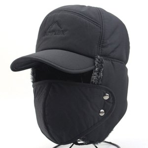 Hat Autumn and Winter Warm Windproof Cycling Cold Wind Hat Middle-Aged and Elderly Men Thickened with Mask Compression Lei Feng Hat Men
