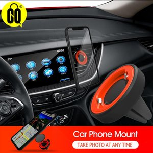 New Style Lock Type Car Phone Holder for Auto Air Vent Mount Holder Mobile Phone Stand for X Car stand