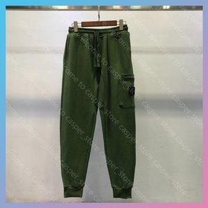 Мужские дизайнеры стилистские брюки роскоши вскользь стиль бренды брюки брюки гусеницы гусеничные брюки грузовые дорожки брюки брюки эластичный талийский гарем для работника