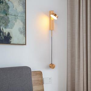Simplicidade moderna LED Lâmpada de Parede Nordic Sala de Living Decor Quarto Bedside Parede Luzes Escadas Corredor Alpendre Luminária Luminária