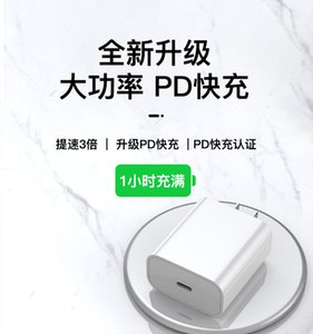 Cross border application of PD fast charging usb-c charger apple to type-C data cable
