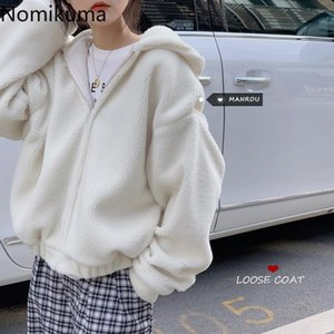 Nomikuma Korean Coat Women Solid Color New Fashion Long Sleeve Hooded Jackets Female Casual All-match Warm Outerwear Ropa 3d822