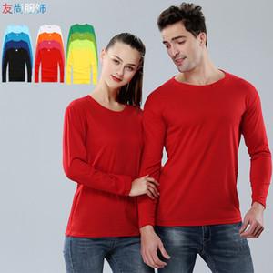 Katı Renk Yuvarlak Boyun Uzun Kollu T-Shirt Etkinlik Reklam Kültür Gömlek Baskı Custom Made 869D