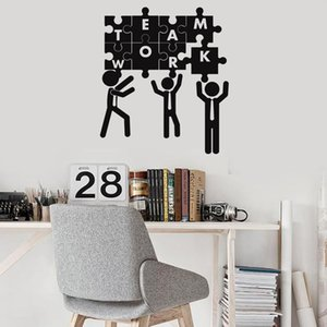 Teamwork Wall Decal Puzzle Office Space Decor Art Vinyl Wall Stickers Creative Matchstick Men Mural Words Cute Decals 1837