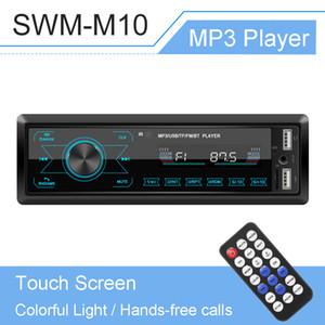 자동차 라디오 1 DIN MP3 플레이어 블루투스 스테레오 자동 라디오 터치 스크린 자동차 입력 수신기에 대 한 다채로운 빛