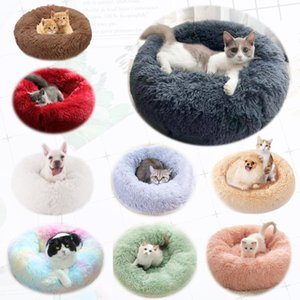EU Donut Pet Bed Donut Cat Bed Dog Faux Fur Pet Comfortable and Warm Cuddler Cushion Thick Full Plush