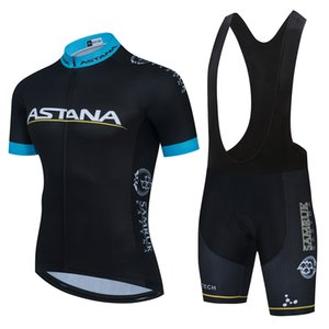 2019 Astana World Champion Ciclismo Jerseys Bike Wear Roupas Quick-Seco Bib Gel Sets Roupas Ropa Ciclismo Uniformes Maillot C0123