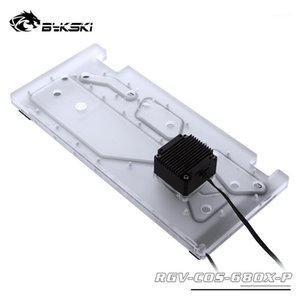 Bykski RGV-COS-680X-P DISTRO PLATE For 680X Chassis,Waterway Board1