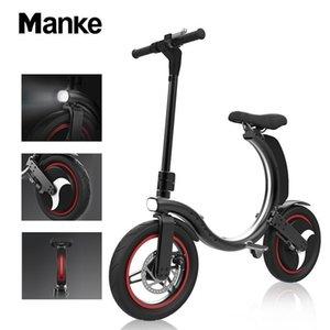 EU-Aktie Kein steuerer tragbarer elektrischer faltendes Fahrradroller 14 Zoll breites Rad elektrischer Fahrrad-Kick-Roller Bicicleta Electrica ebike Mk114