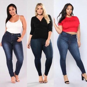 2020 Newest Hot Overweight Womens Plus Size Stretch Denim Skinny Jeans Pencil Pants Plump Female High Waist Trousers Jeans