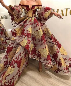 Robe De Soiree Latest African Brocade Lace Flower Prom Dress 2021 Off the Shoulder African Evening Dresses Sparkly Party Wear