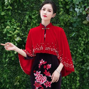 Women Autumn Vintage Velvet Shawl Wrap Stand Collar Imitation Pearl Beading Evening Cape Cover Up Wedding Bolero Shrug