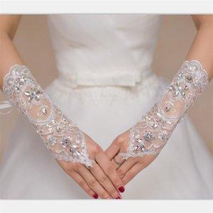 Fingerless Rhinestone Lace Sequins Bridal Glove Short Wedding Gloves Wedding Accessories