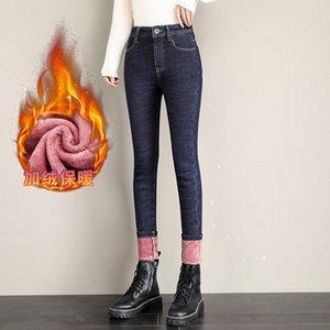 2021 Winter Women Plush Warm Pencil Jeans Female Thicken Fleece Stretch Denim Trousers Lady High Waist Slim Straight Long Pants J1207