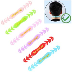 Adjustable Anti-Slip Mask Ear Grips Extension Hook For Adults And Children Face Mask Buckle Holder Comfortable Face Mask Hook Ear Buckle