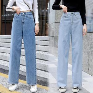 High Waist Women Jeans Pants Vintage wide leg Jeans Full length Feminino Loose Pants For Women Straight Trousers