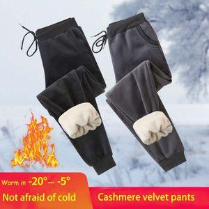 Women's Pants 2020 Winter Casual Gym Sweatpants Warm Fleece Trousers Female Workout Lamb Wool Thick Sports Pants for Women