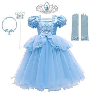 VOGUEON Luxury Cinderella Dress Girls Beading Applique Flower Princess Dresses Girl Lace Mesh Birthday Party Fancy Kids Costume F1130