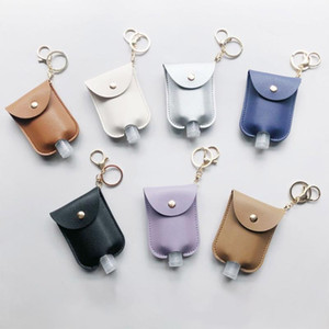 Empty Bottle PU Leather Hand Sanitizer Keychain Holder Refillable with Flip Cap 667D