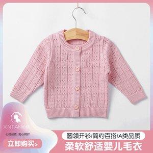 Xintian yenidoğan kazak hırka bebek tişört kız sonbahar kış yeni çok yönlü ceket