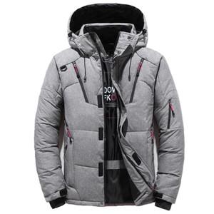 -25 Winter Jacket Men Down Warm Hooded Coats Mens Fashion Outwear Casual Windbreaker Thicken Parkas Casaco Masculino 201125