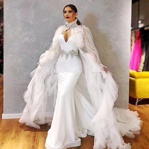 Muslim Wedding Dresses With Warp vestidos de novia Ruffles Skirt Mermaid Bridal Gowns Illusion Cloak Long Sleeves