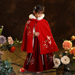 Girl's Hanfu Cape winter new Embroidery Long Cloak Chinese Children Ancient Style Mantle Kids New Year's Wear Keep Warm
