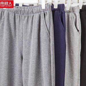 Nanjiren Pajama Pijamas Homens Bottoms Casual casa quente calças de algodão grosso Plush Pijamas Calças 2pcs